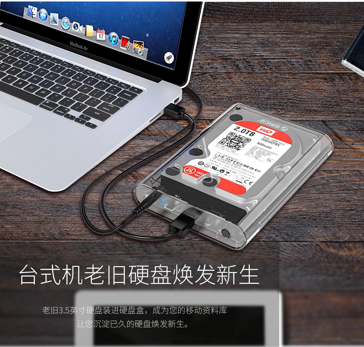 视频驱动器下载安装_3.5英寸透明移动硬盘盒——ORICO USB3.0硬盘盒